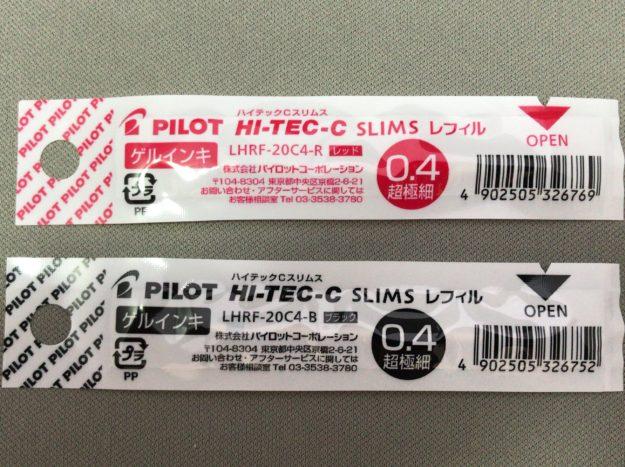 HI-TEC-C SLIMS_5611