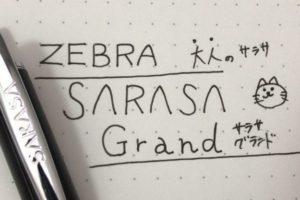 SARASA Grand
