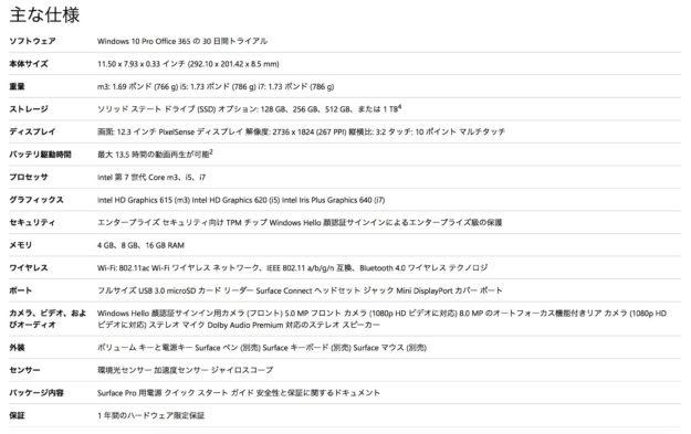 SurfacePro_09