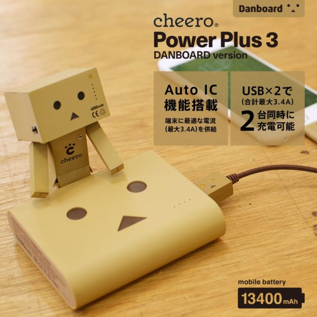 cheero Power Plus 3 13400mAh DANBOARD
