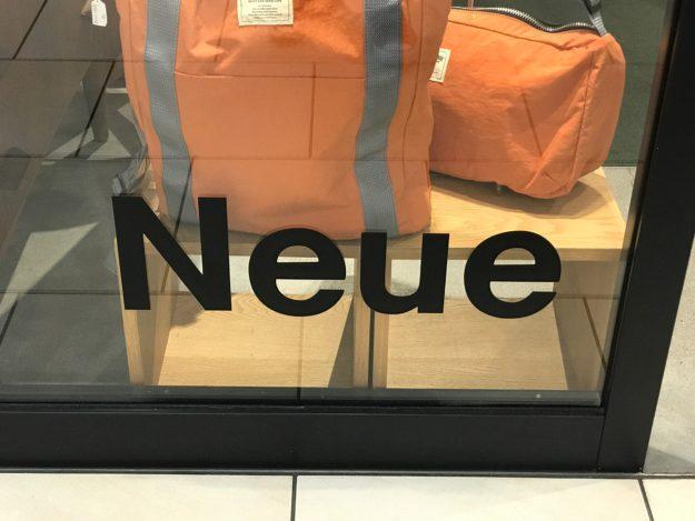 Neue ミント神戸店