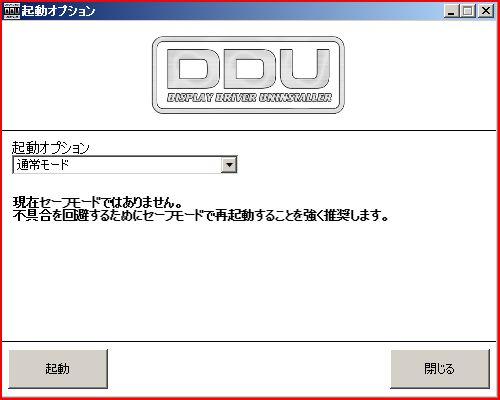 ddu_07