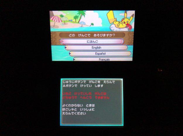 pokemon_sun01_5766