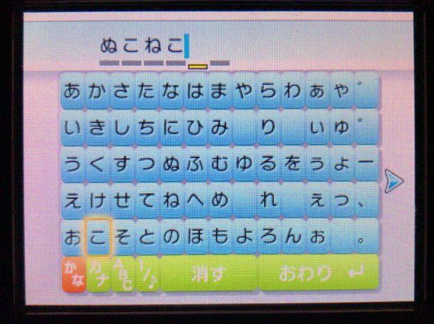 pokemon_sun01_5770