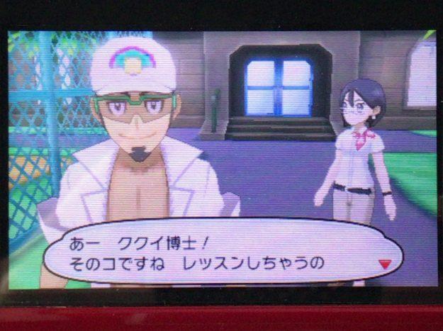 pokemon_sun03_5798