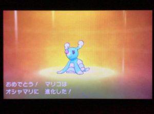 pokemon_sun05_5868