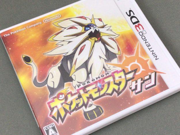 pokemon_sun_5764