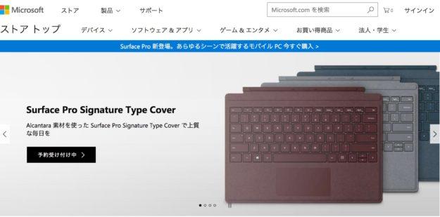 signature type cover