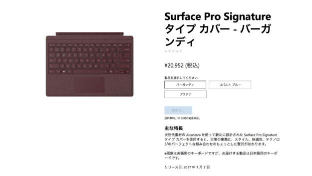signature type cover_2