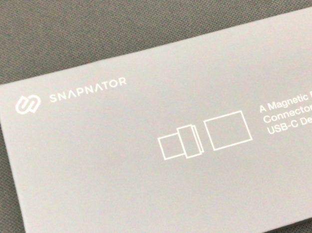 snapnator_5887