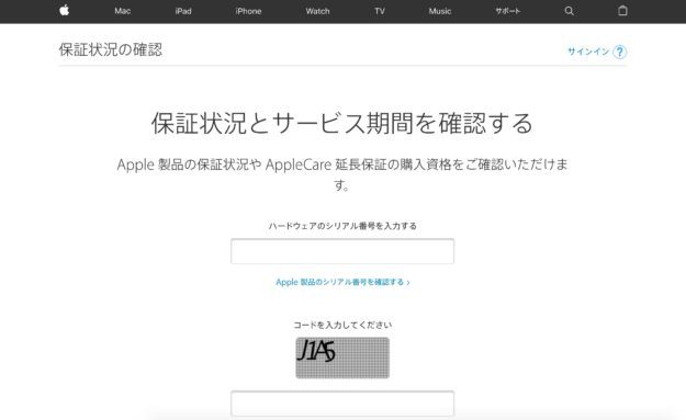 apple_warranty01