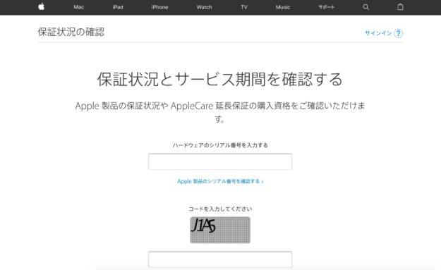 apple_warranty01