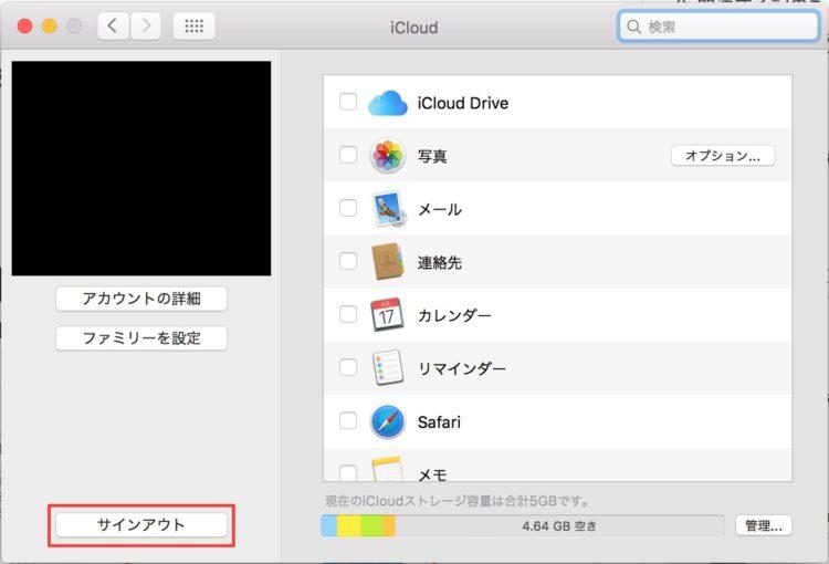2017-mac-initialization02