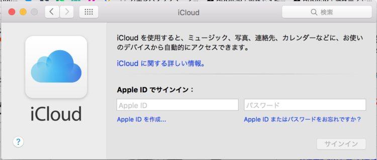 2017-mac-initialization03