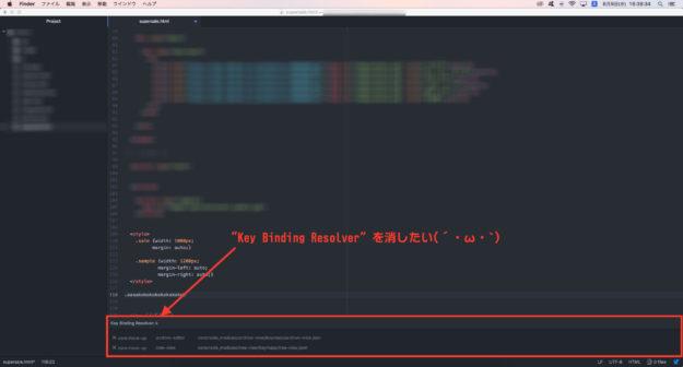 atom_keybinding01