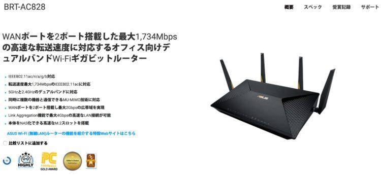 2017-bestbuy-router01