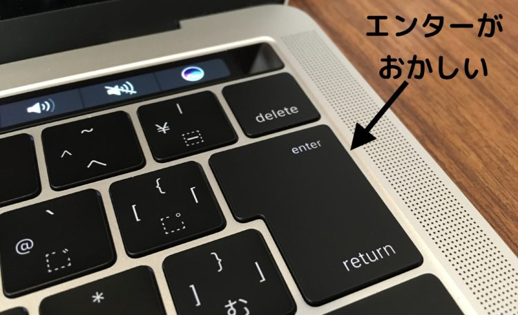 macbookpro-2016-keyboard01