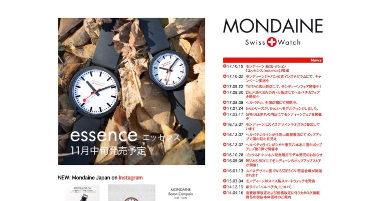 mondaine-watch01