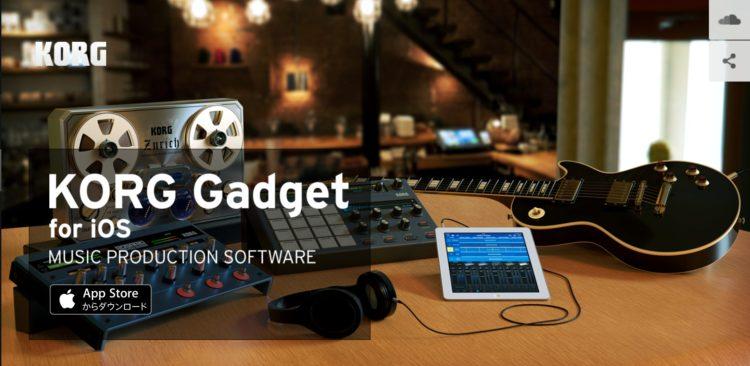 korg-gadget-nintendo-switch01