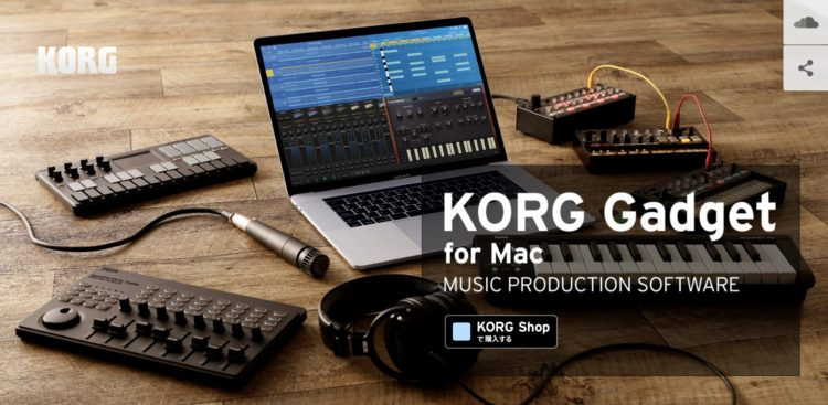 korg-gadget-nintendo-switch02
