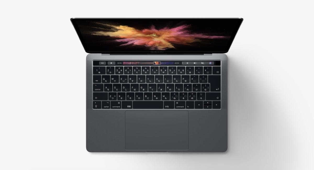 2018年の『MacBook Pro』はメジャーアップデートなし?