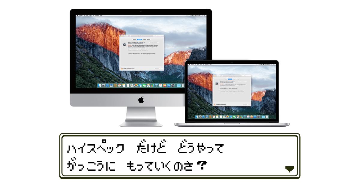 3.大学生は『Mac』より『Windows』