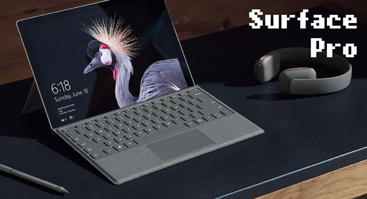 こだわり派なアナタに!『Surface Pro』