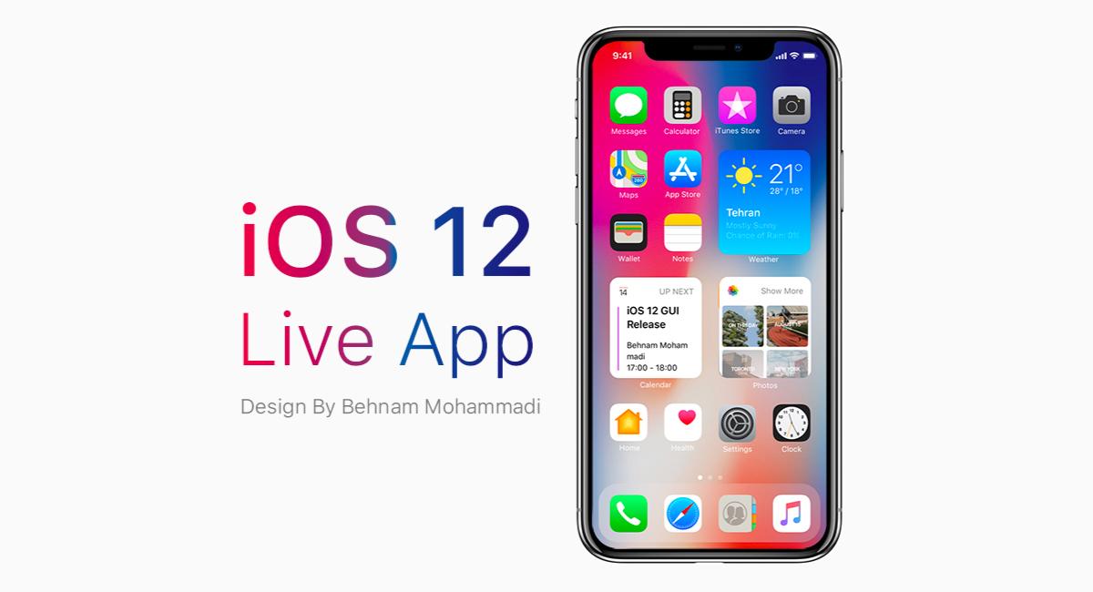 『iOS 12』のコンセプトデザイン
