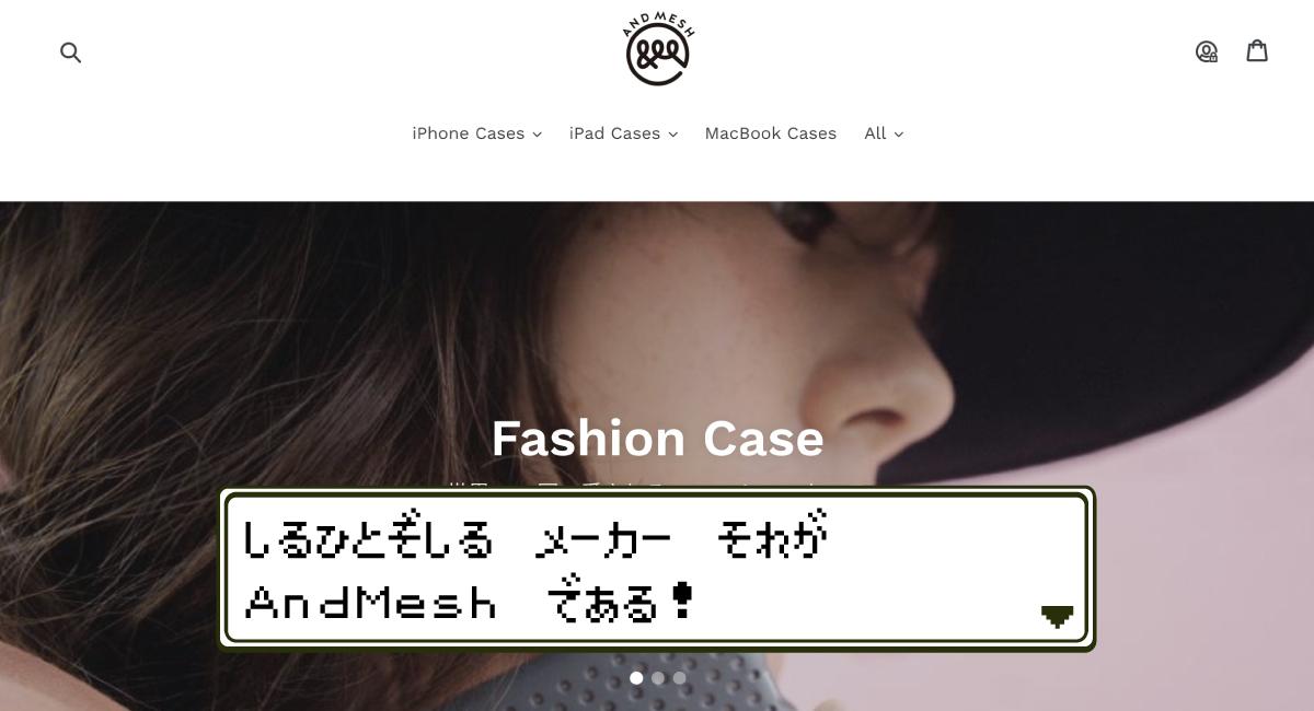 純正に近いiPad Pro用ケースは『AndMesh』で決まり!
