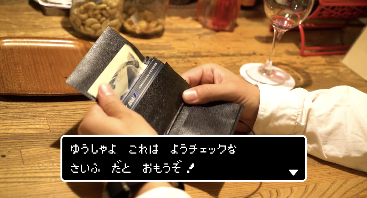 """むしろ『小さい財布』好きこそ""""要チェック""""かも?"""