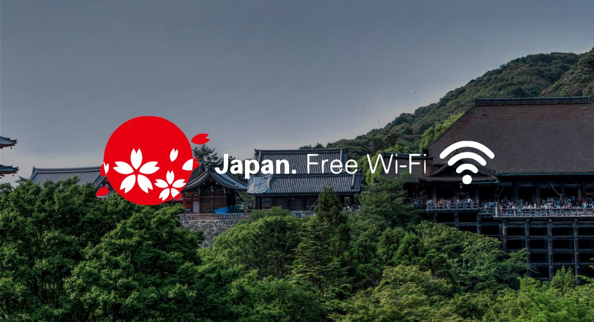 日本のフリーWi-Fiはイマイチ!?