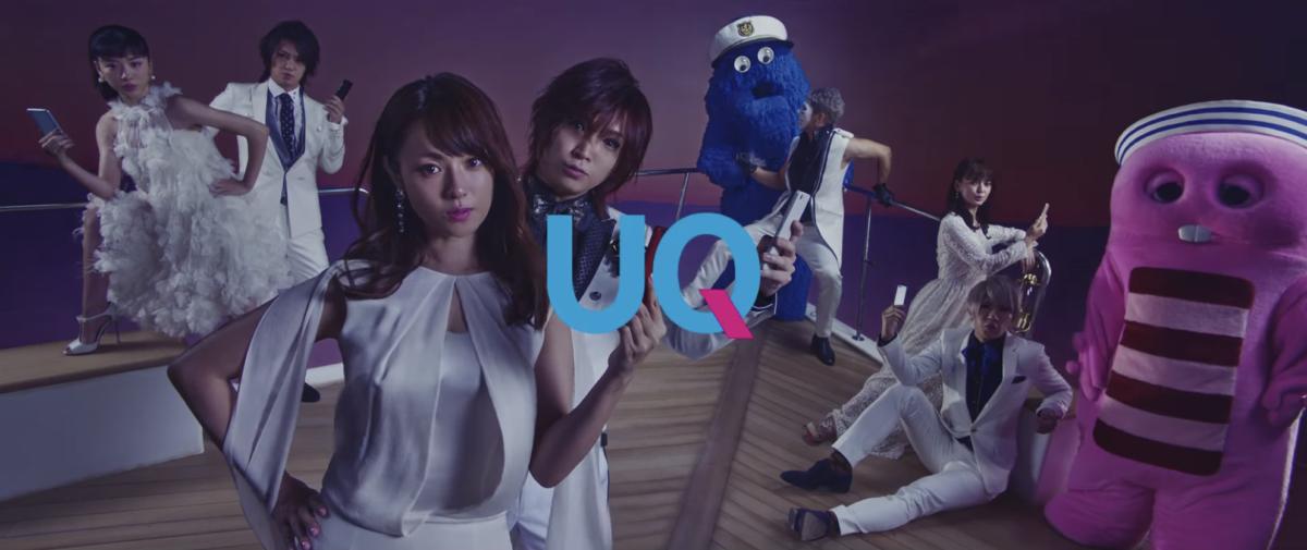 総評:容量を気にしたくないなら『UQ mobile』の『データ無制限プラン』が良さげ!