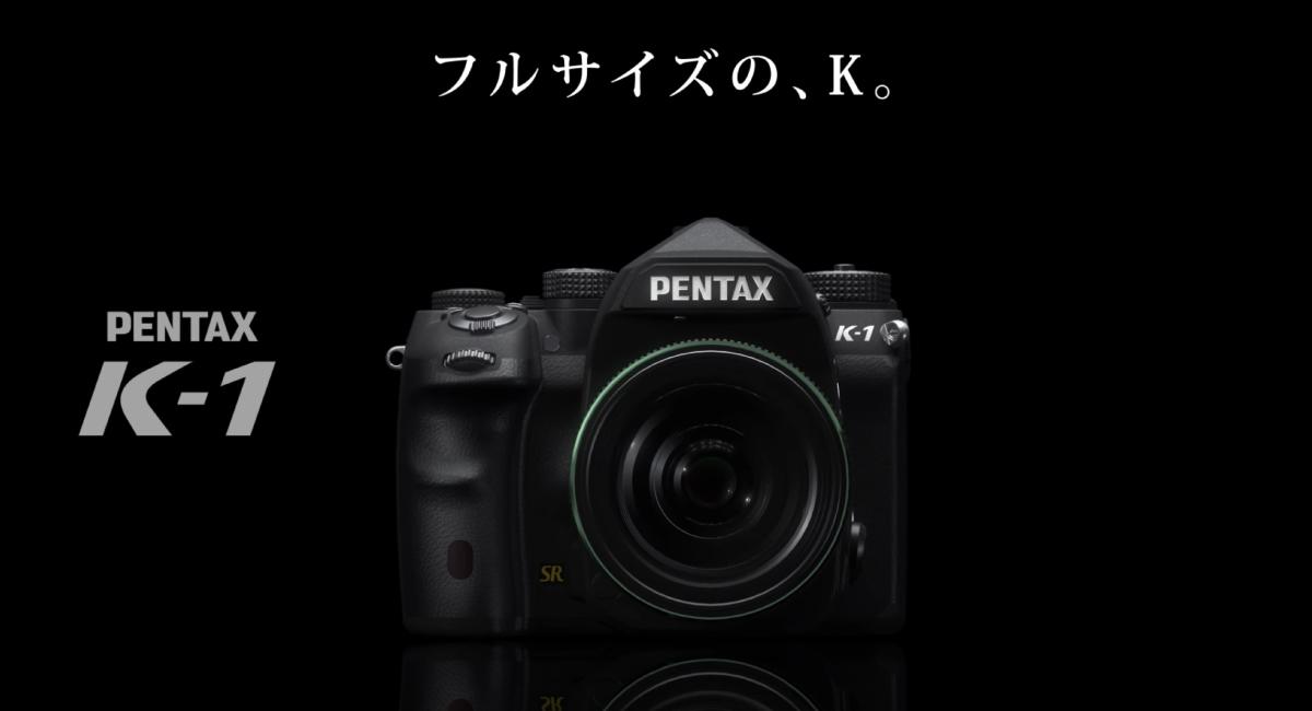 """今なら『PENTAX K-1』の方が""""買い""""なのかも?"""