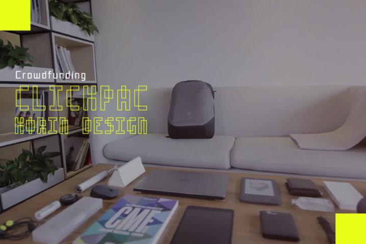 """Korin Design『ClickPack』には""""Pro""""と""""Standard""""あることに注意かも?"""