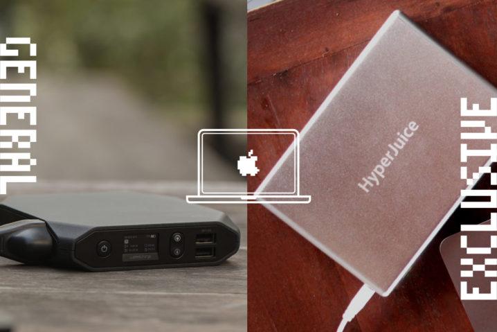 """『MacBook Air』でも""""モバイルバッテリー""""で充電したい!そしたら""""2つ""""方法あった!"""