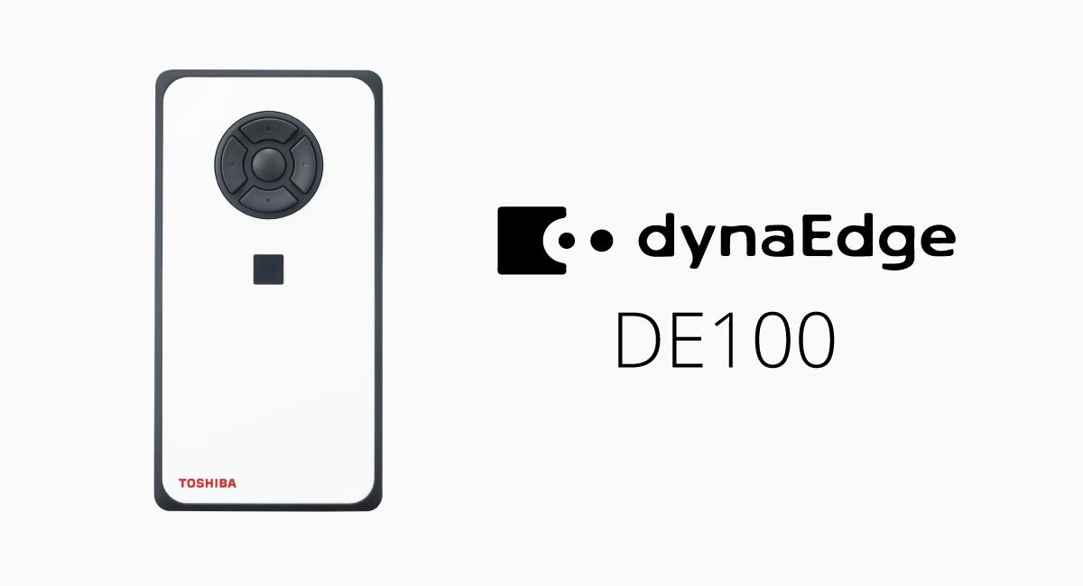 NUCより小型!310gのWindows 10『dynaEdge DE100』