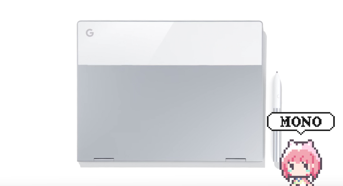 一向に日本発売してくれない『Google Pixelbook』