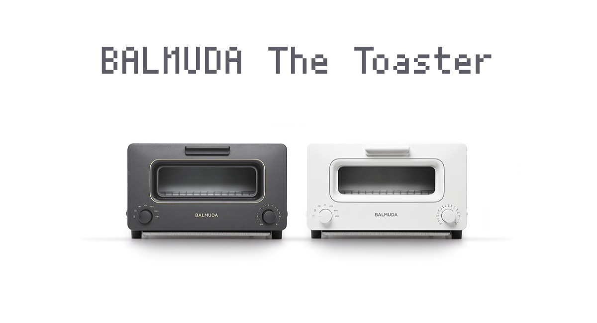 感動のトースター『BALMUDA The Toaster』