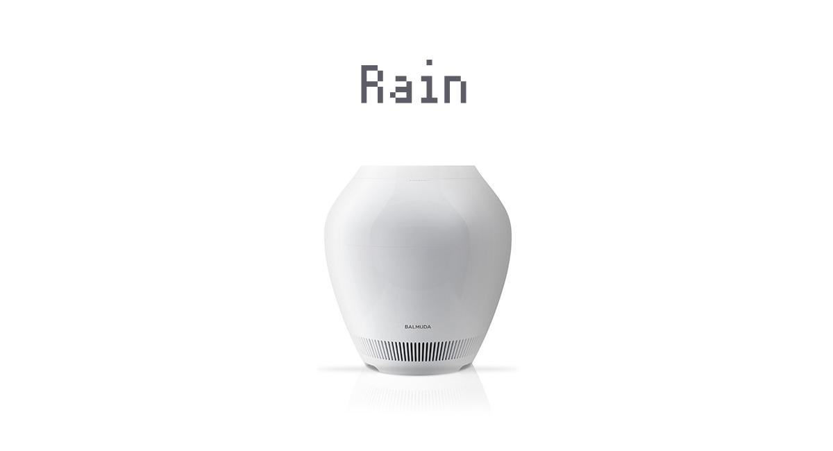 タンクレス加湿器『Rain』