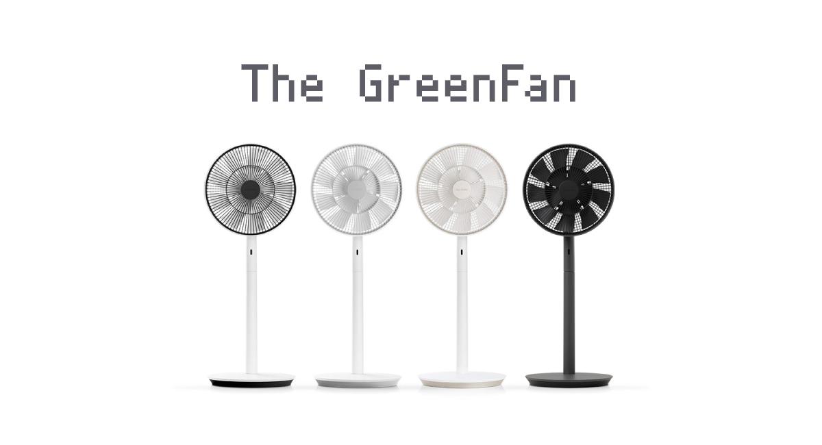 風が優しいDC駆動扇風機『The GreenFan』