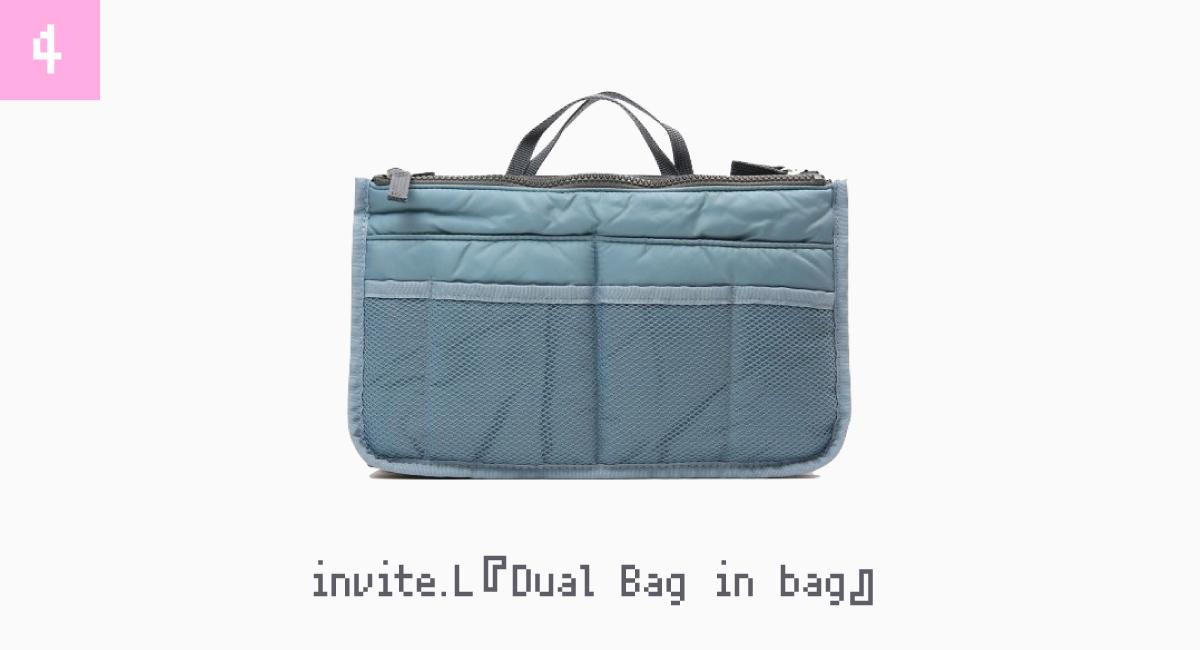 4.invite.L『Dual Bag in bag』