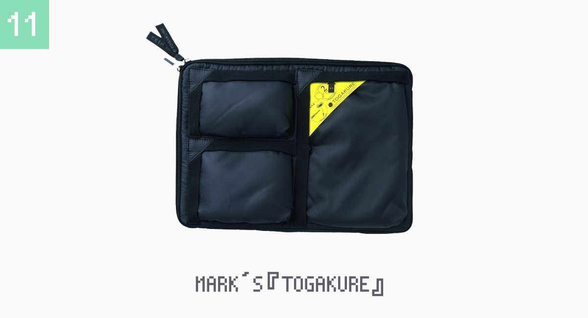 11.MARK'S『TOGAKURE』