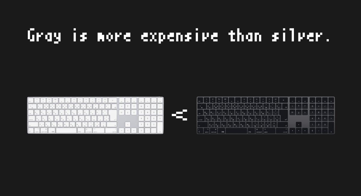 スペースグレイはシルバーより2,000〜3,000円高い!