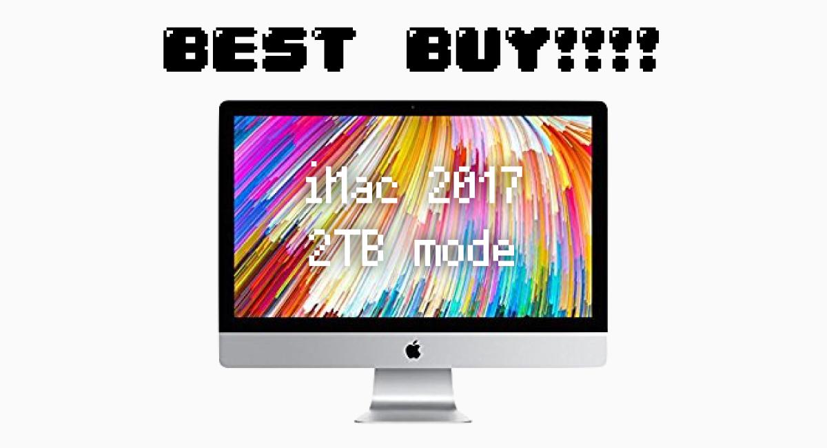 総評:高いけど『iMac 5K』2TBモデル一択