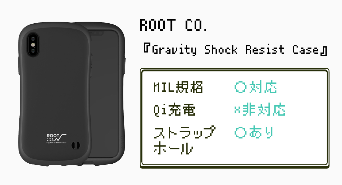 2.iFace×ROOT CO.|ROOT CO.『Gravity Shock Resist Case』