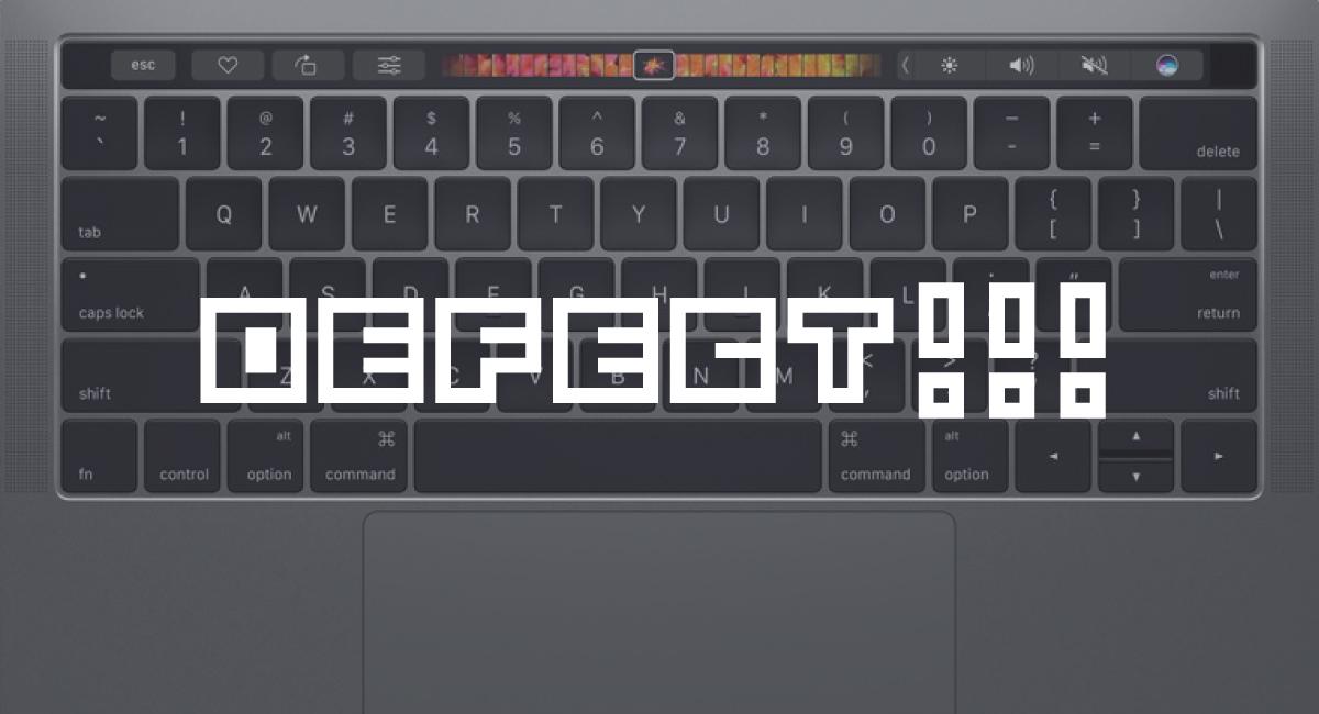 """『MacBook Pro』キーボード故障の""""欠陥""""は未解決のまま"""