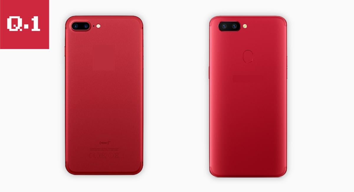 第1問.どっちが『iPhone 7 Plus』?