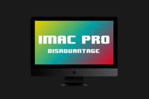 """RAMとGPU""""換装不可""""なのが『iMac Pro』のプロ機としての欠点かも"""