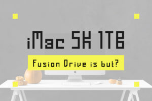 "『iMac 5K』1TB Fusion Driveは""たった1つの理由""で地雷モデル!?"