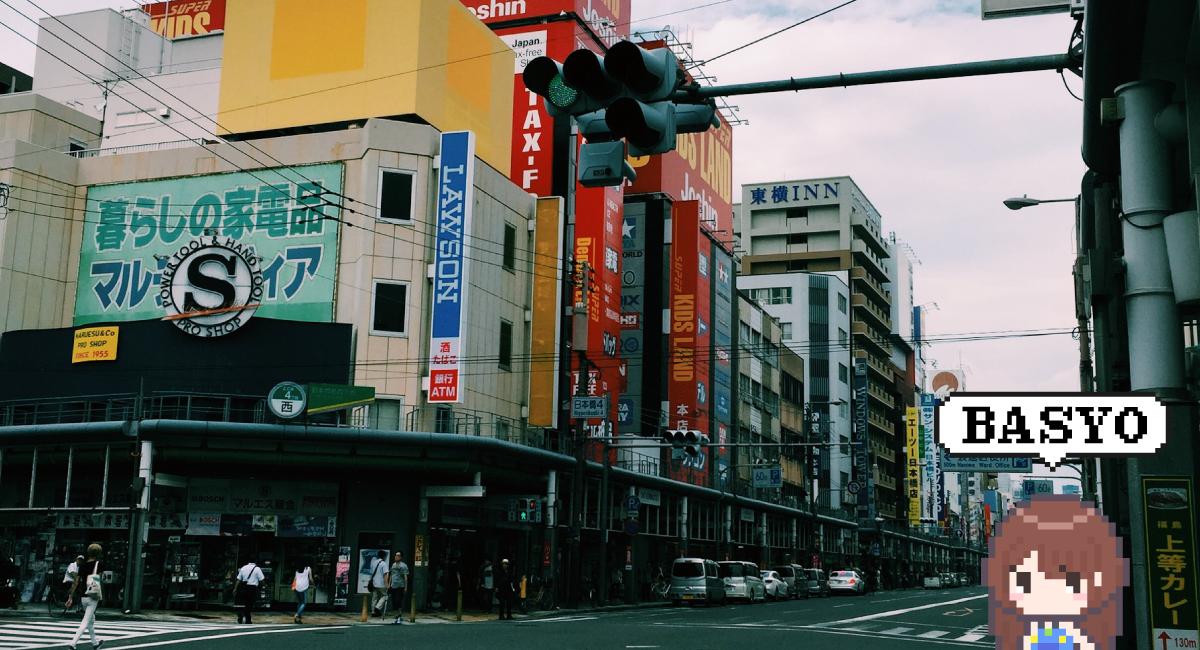 """大阪のアキバ""""日本橋""""は今や見る影もない…"""